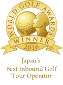 Niseko Golf - World Golf Awards 2016